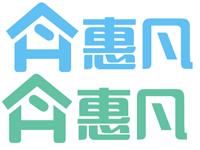 惠凡便利连锁店logo设计