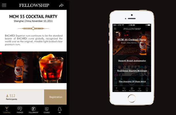 Bacaidi app应用界面设计