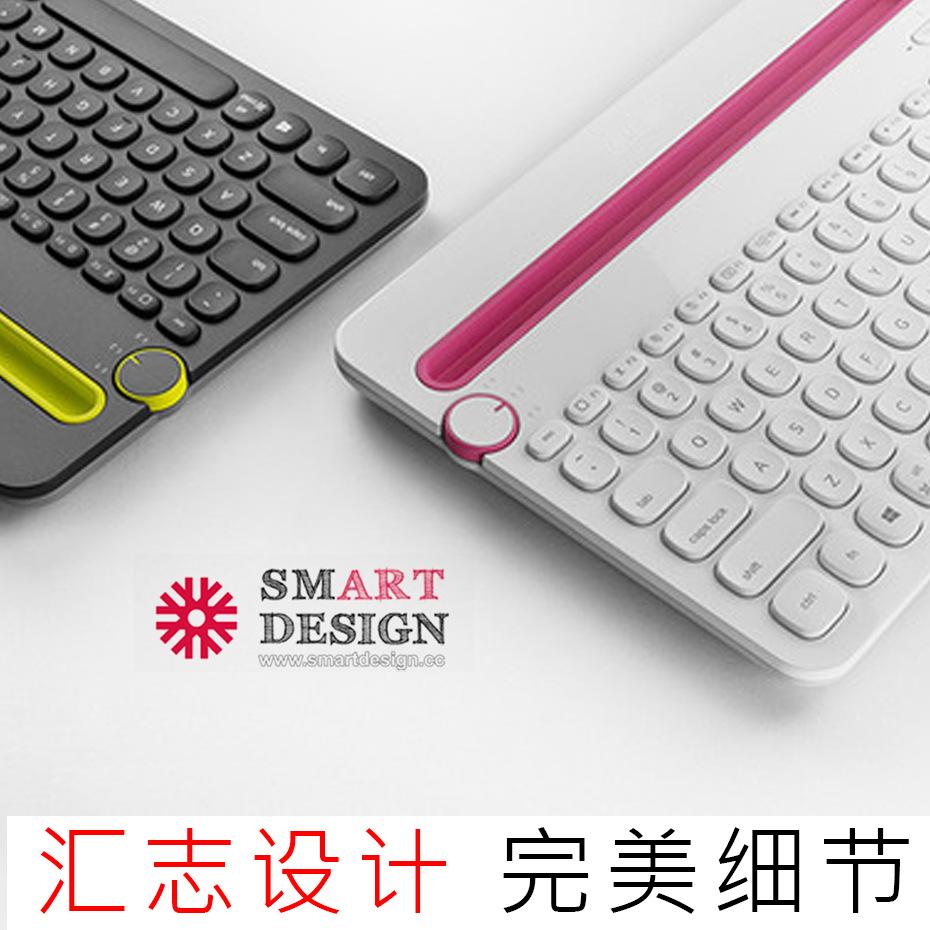 深圳工业产品设计公司|智能家电|IT周边|物联网|外观|结构|