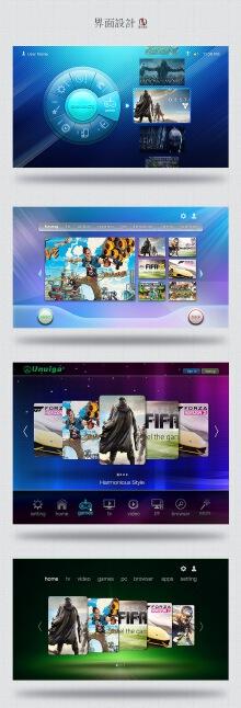 游戏主机界面部分作品
