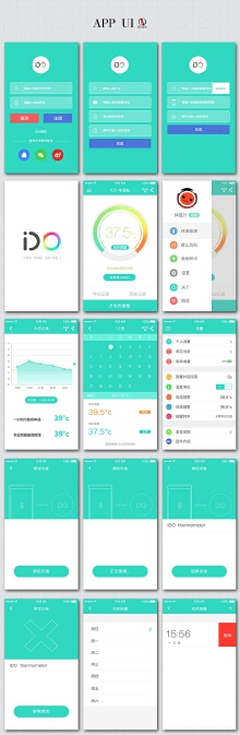 APP界面UI-4