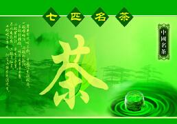 国内茶叶品牌起名标准参考