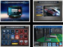 汽车自动变速器拆装虚拟实训软件