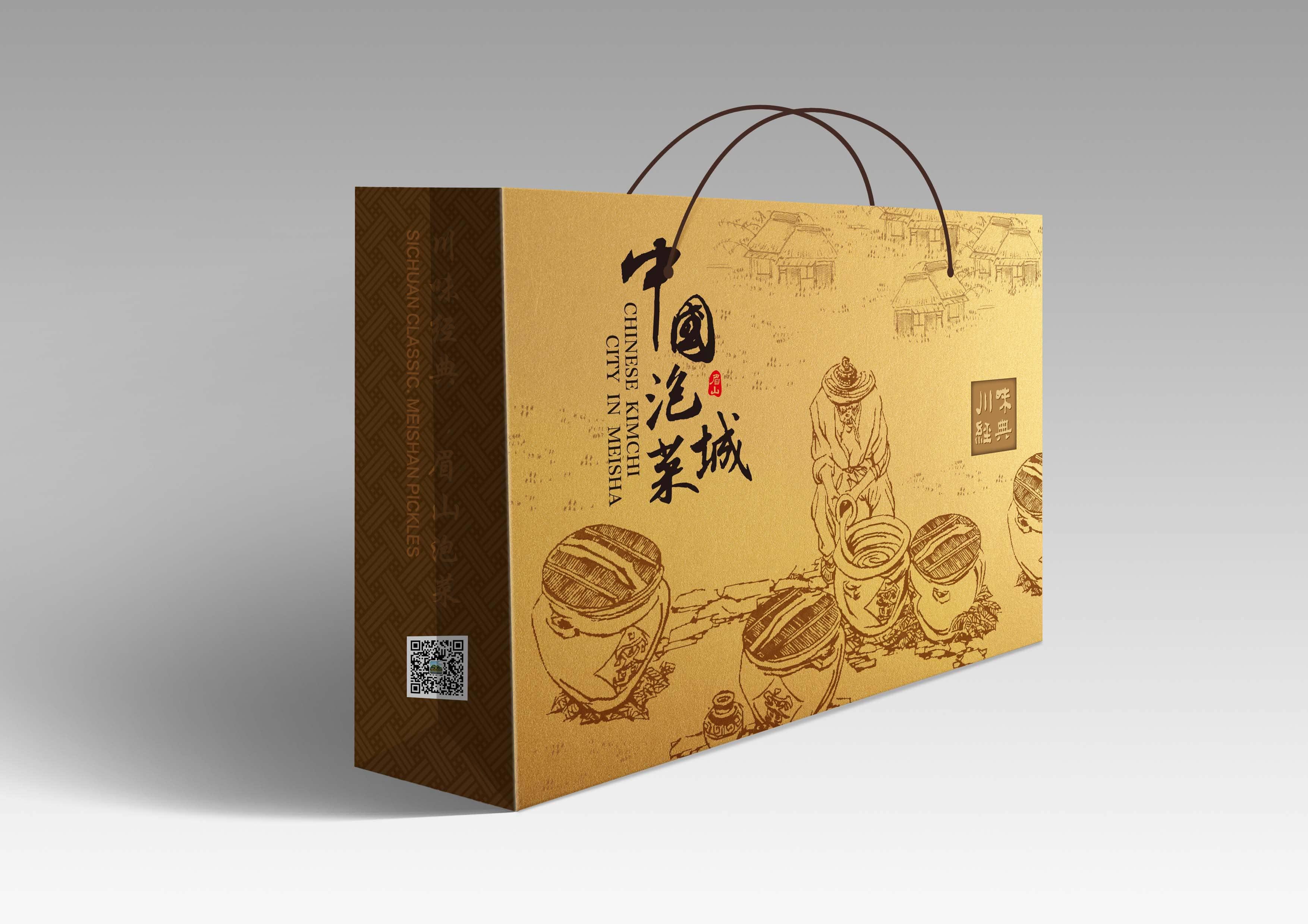 中国泡菜城高档礼品盒包装