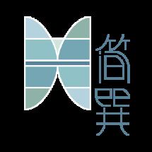 简巽工作室翻译服务