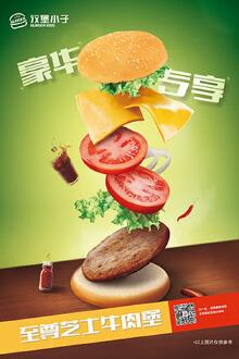 汉堡店海报5