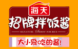 海天酱拌饭-广告设计
