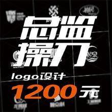 【总监操刀】logo设计