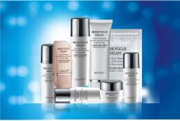 化妆品网店起名案例参考