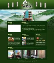 威客服务:[48248] 农家乐网站设计制作