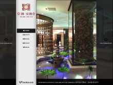 威客服务:[48249] ktv会所、夜场网站建设 【会所招聘+包厢预订电话信息】