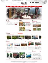 威客服务:[48247] 农庄|山庄|农家乐 网站设计制作