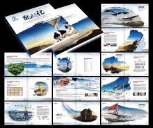 威客服务:[48549] 高档企业画册每P30元