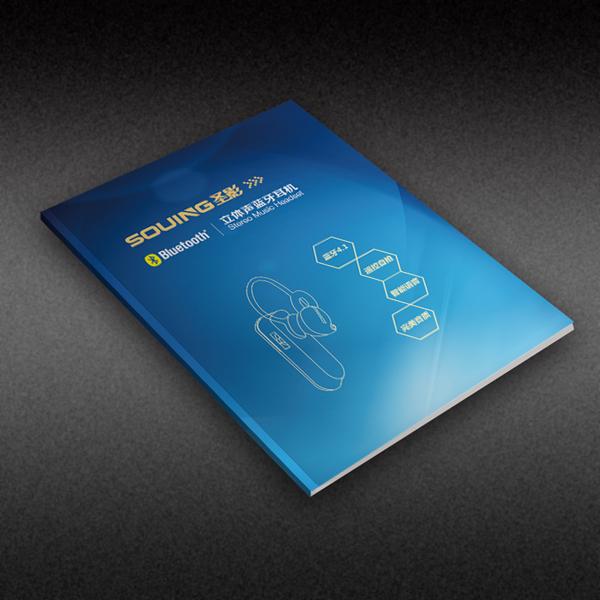 广州圣影蓝牙耳机画册设计
