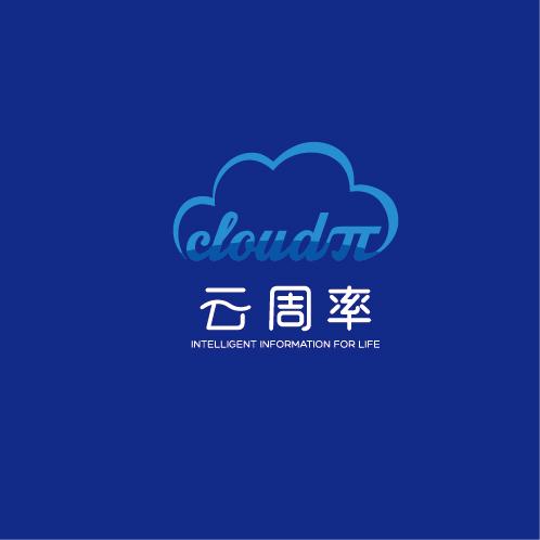 云周率智能平臺