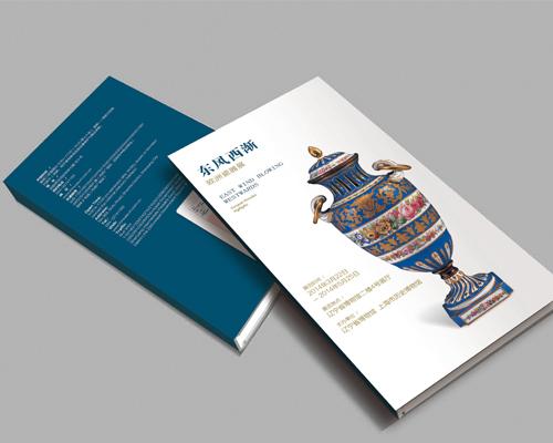 《東風西漸——歐洲瓷器展》展品畫冊