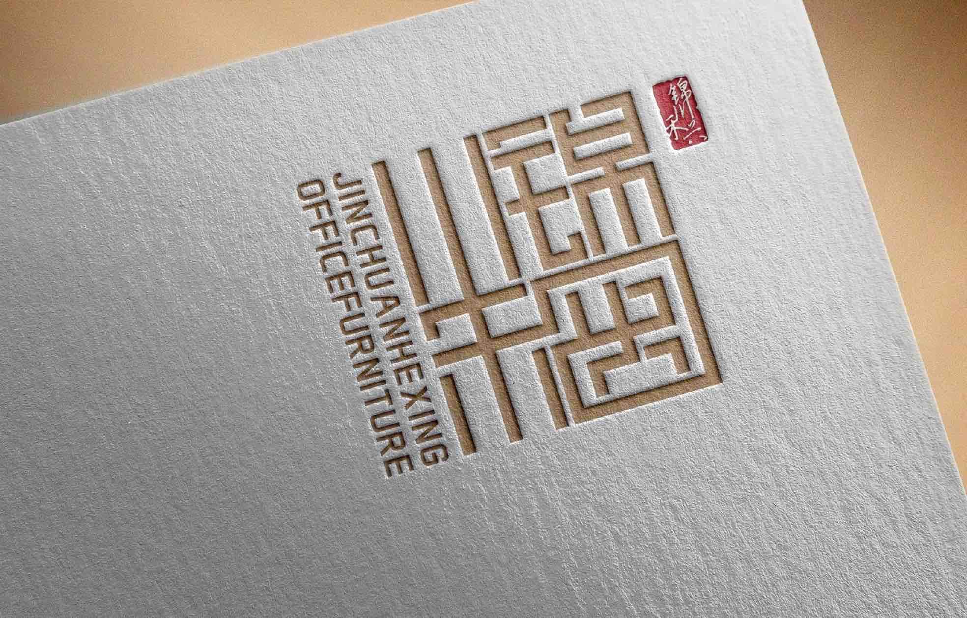 企业标识设计-锦川禾兴