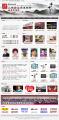 万和众成网页设计