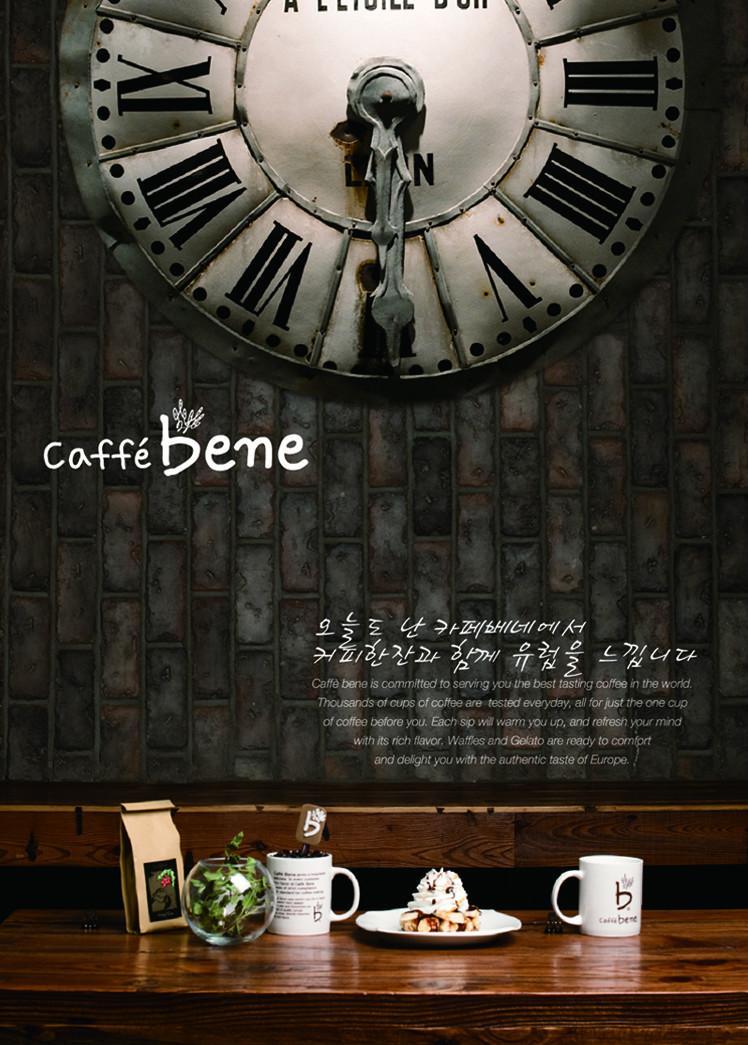 caffebene 海报