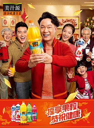 2013 Chinese New Year Key Visual