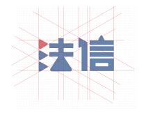 法律 logo设计