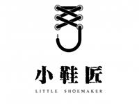 鞋业公司LOGO设计