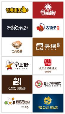 餐饮酒店类logo案例集锦