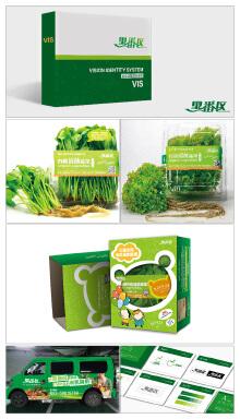 某蔬菜基地VI形象包装精华