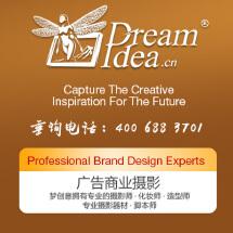 专业广告商业摄影