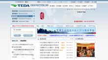天津开发区投资网