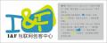 I&F标志设计