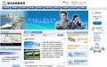 天津市塘沽区投资服务网