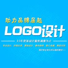 威客服务:[49544] LOGO设计