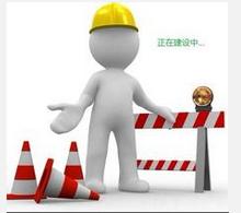 威客服务:[49795] 网站开发