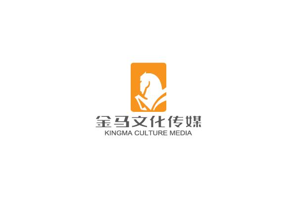 金马文化传媒有限公司LOGO设计