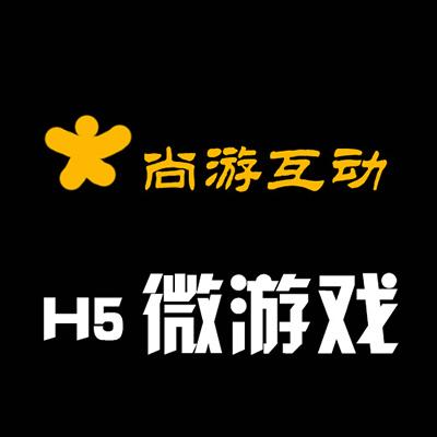 HTML5游戏开发 H5 微信小游戏 微信公众平台 手机游戏开发