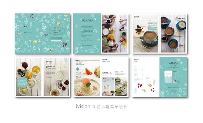 餐飲設計類