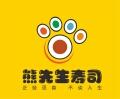 熊先生寿司LOGO