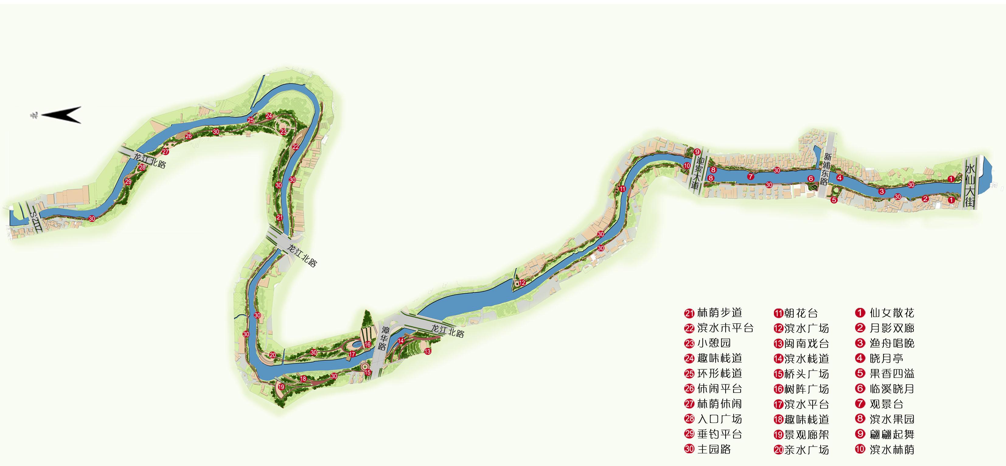 滨水公园设计
