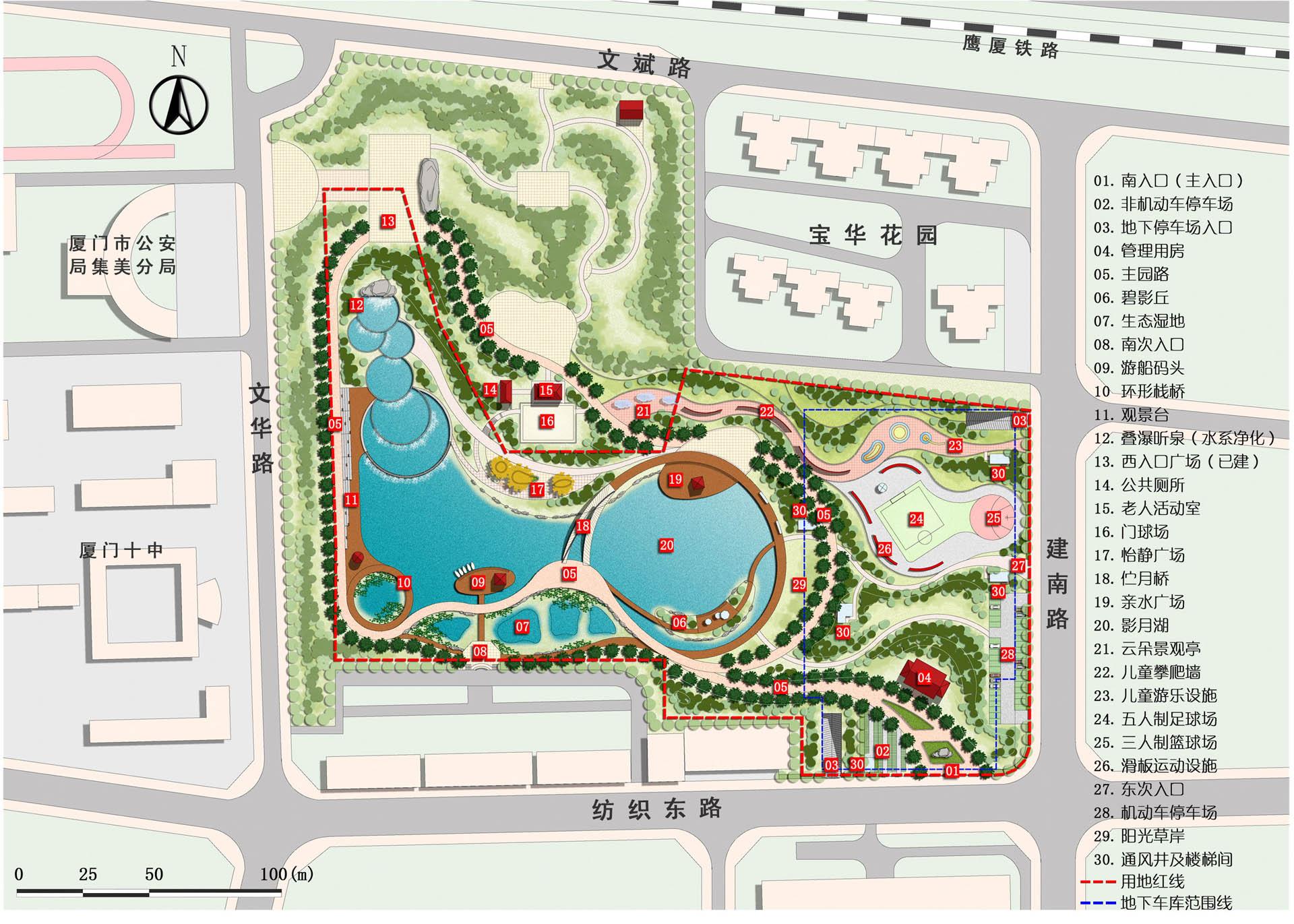 湿地公园设计