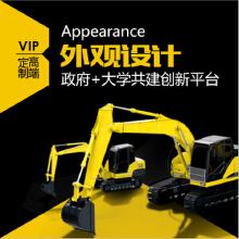 威客服务:[45956] 外观设计 工业设计 结构设计 小产品家电