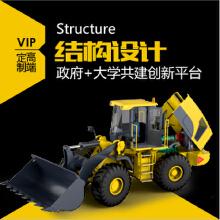 威客服务:[45958] 外观设计 工业设计 结构设计 小产品家电