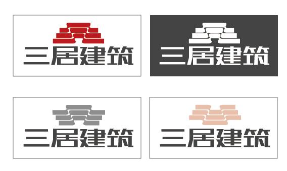 建筑logo设计