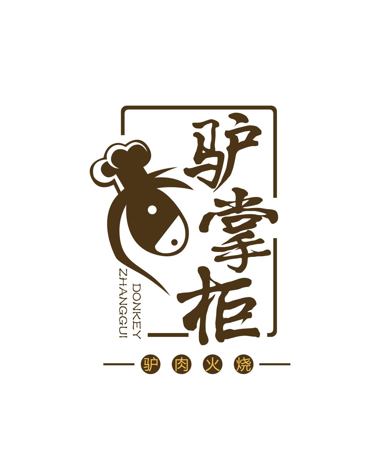 驴掌柜标志设计