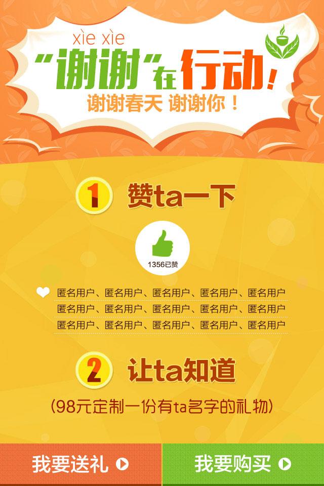 春茶预售-华祥苑3