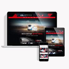 平面设计-网站装修