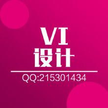 威客服务:[51601] VI设计