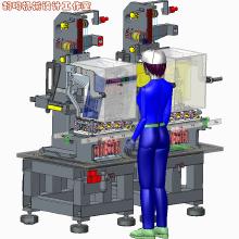 威客服务:[51840] 非标机械设备/非标自动化生产线设计