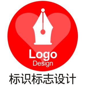 标志/标识设计