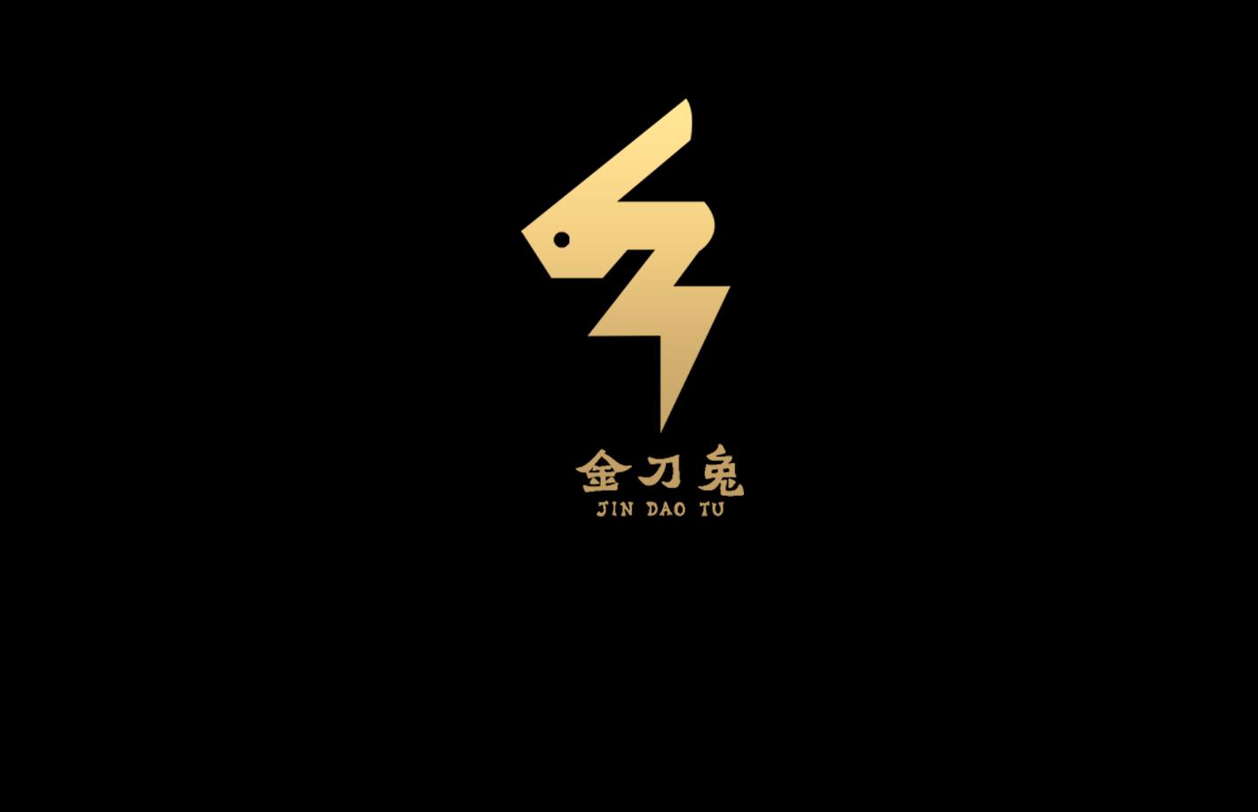 公司logo和招牌设计